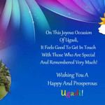 Ugadi Wishes – 2019